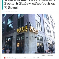 bottle and barlow at the WAL